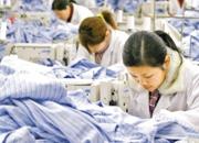 今后中国服装出口将依然存在诸多困难