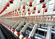 中国棉纺织业致力走出低谷 加快发展步伐