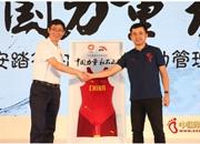 安踏改写中国体育产业格局