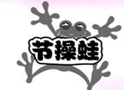 工艺品:节操蛙 抓住利基市场且深耕
