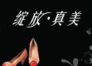 """鞋都""""晋江的鞋服产业陷同质化困局"""