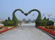 许昌鄢陵国家花木博览园线路地图