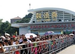 """国庆出游虐成狗  微信""""城市热力图""""出行报告"""