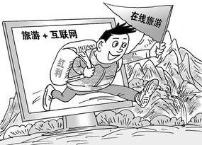 青山资本:在线旅游创业没机会了?