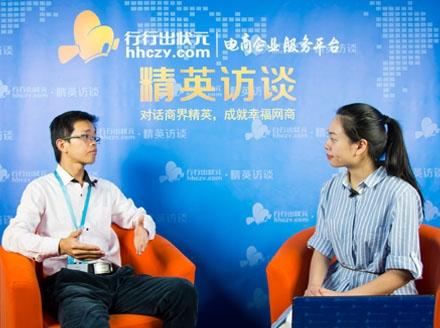 大泽:传统企业移动互联网应用服务商