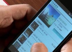 朝鲜也有网购了:一个外国人无法购买的网站