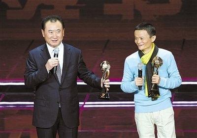 胡润:马云今年财富将缩水 或落后王健林
