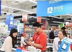 苏宁云店和超市接入支付宝