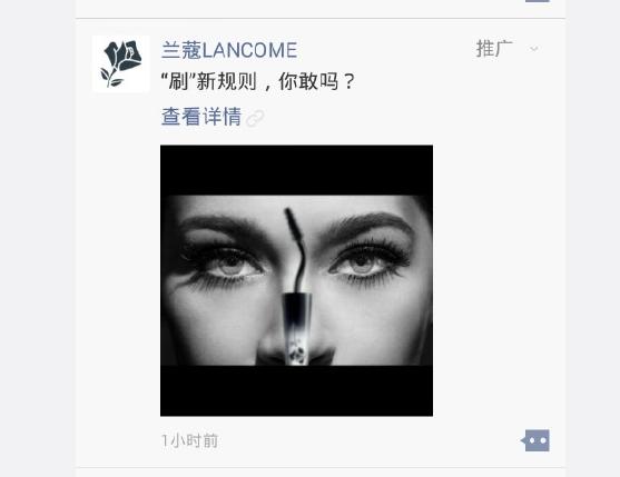 微信贱卖朋友圈广 广告费从500万降到5万
