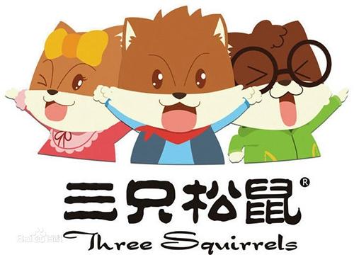 食品电商之王? 三只松鼠5天售出5亿年货