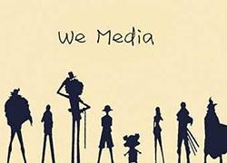 自媒体该如何变现?