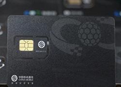 天猫开展物联网卡商品禁售整治,不得以赠品形式赠送