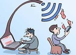 互联网时代,诈骗猖獗需警惕