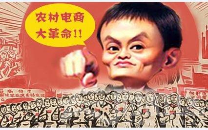 中国四大淘宝村分别在哪里你可知道?