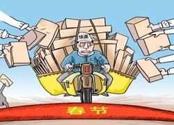 春节快递成慢递  网购投诉增长了近三倍