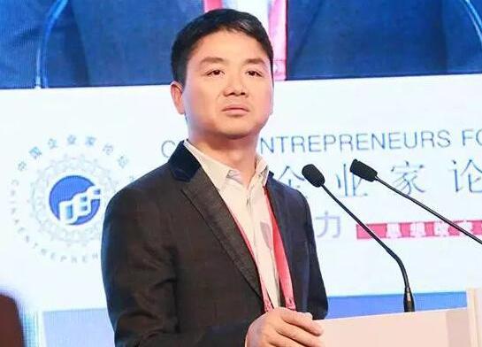 刘强东:别做电商了,把部门裁掉