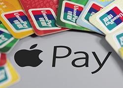 Apple Pay如何在ATM上取现