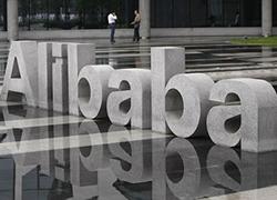 传阿里巴巴正与银行洽谈40亿美元贷款事宜