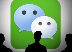 微信因需求量小取消QQ好友导入