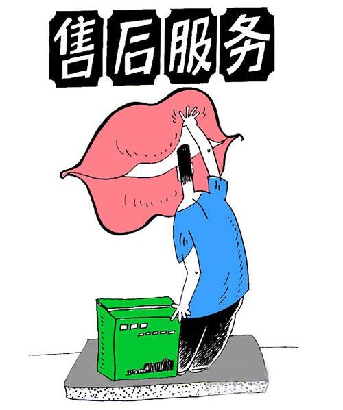 动漫 卡通 漫画 设计 矢量 矢量图 素材 头像 500_599