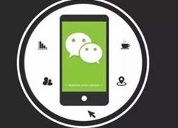微信影响力报告:微信五大业务核心数据