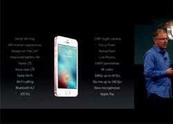 iPhone SE将令苹果失望??