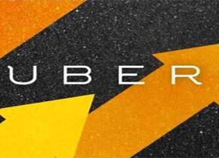 Uber为挽留司机频送福利