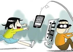 微信时代,层出不穷的诈骗术你抵挡住了吗?