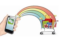 微信购物维权难,购物需谨慎