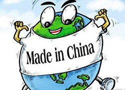 """淘宝""""中国制造""""出新规"""
