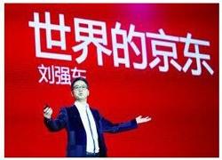 一张图带你领略刘强东玩资本运作的能力