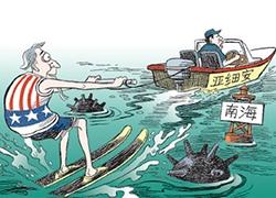 南海仲裁案引国人抵制菲货  菲芒果干成众矢之的