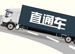 注意!!直通车新增4大功能啦!!