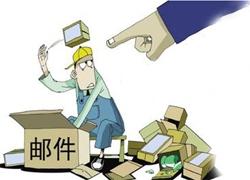 中通回应私拆包裹事件:已获客户谅解