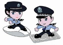 虚假信息删不尽,网络诈骗有高招