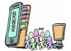 微信、支付宝助力移动支付:无现金生活您参与了吗?