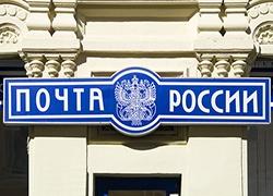 俄罗斯不仅跨境邮提速,还推出免税制度