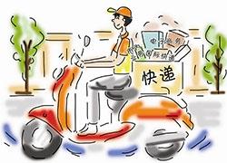 《南京市邮政条例》今起正式实施