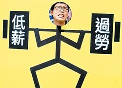 """中国互联网企业""""996""""邯郸学步,有形无髓"""