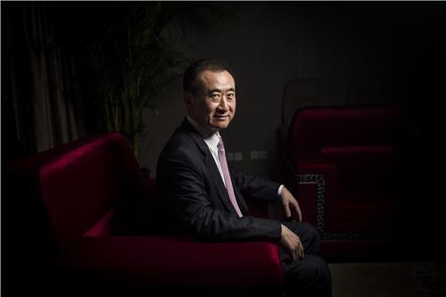 王健林:万达已不是房企 电商今年要募资百亿