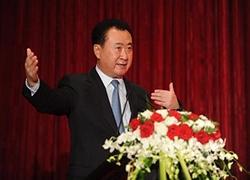 王健林:首次谈退休,不再当地产商
