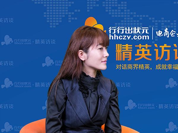 李婷婷:我们专注VR  精准中国市场