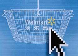 如何在沃尔玛上做到高产品曝光率,好评如潮?