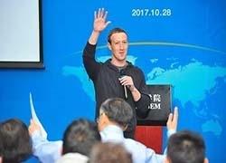 扎克伯格:成功的创业者最初并不是为创业而创业