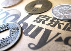 12月第一周,京东平台规则的两大变化