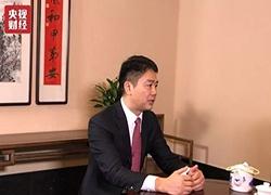 刘强东:2018年让更多女人喜欢上京东