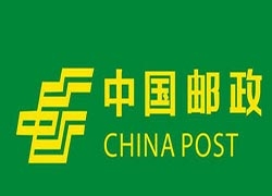 《邮政普遍服务》新标准出台,普通包裹统一送货上门
