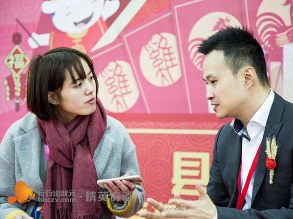 朱昊文:村淘在努力打造好农村服务