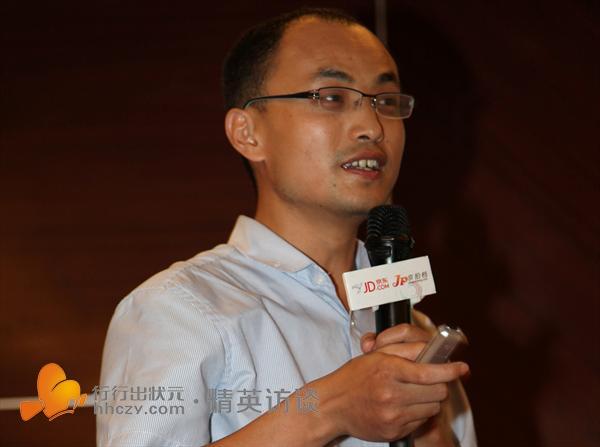 王文峰:品牌生态运营 亟不可待