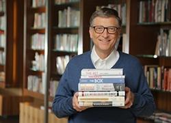 比尔·盖茨:要保持中美间的商业合作